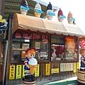 大沼公園5.JPG