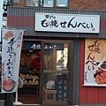 小樽-街景2.JPG