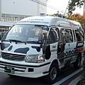 北海道-乳牛計程車.JPG