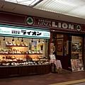 札幌-大通公園地下街 銀座和洋定食料理.JPG