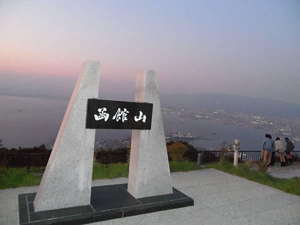 函館-函館山 01.JPG