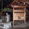 京都-八阪神社 10.JPG