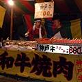 京都-八阪神社 08.JPG