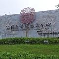 2011.07.傳藝中心34