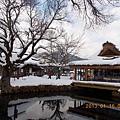 山梨-河口湖忍野八海 04.JPG