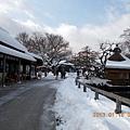 山梨-河口湖忍野八海 14.JPG