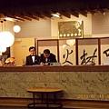 山梨-河口湖富之湖飯店 18.JPG