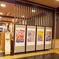 山梨-河口湖富之湖飯店 19.JPG