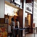 千歲-RERA購物中心 11.JPG