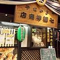 札幌-狸小路 07.JPG