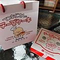 2013.12.漢神巨蛋-_徹思叔叔輕乳酪蛋糕  02.JPG