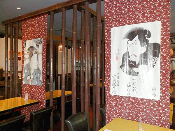 2014.01.27.定食8明誠店 05.JPG