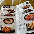 2014.01.27.定食8明誠店 06.JPG