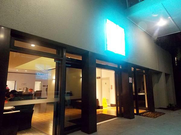 基督城-ELMS HOTEL  01.JPG