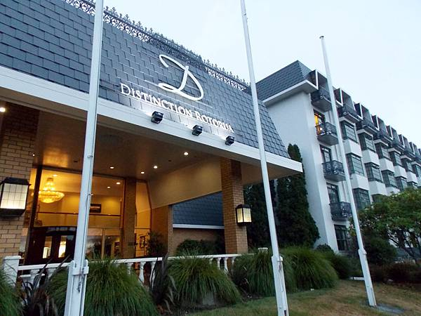 羅吐魯阿-DISTINCTION GRAND TIARA HOTEL 01.JPG