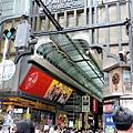 大阪-心齋橋街景  01.JPG