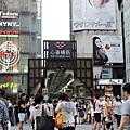 大阪-心齋橋街景  02.JPG