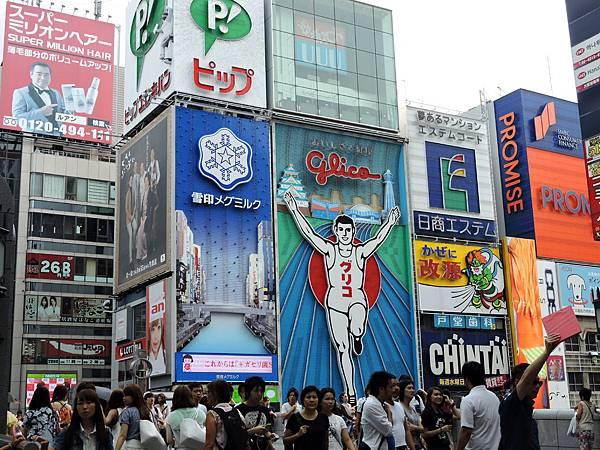 大阪-道頓崛街景  01.JPG