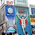大阪-道頓崛街景  02.JPG