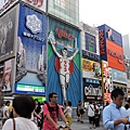 大阪-道頓崛街景  03.JPG