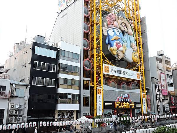 大阪-道頓崛街景  04.JPG