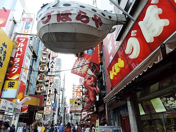 大阪-道頓崛街景  05.JPG