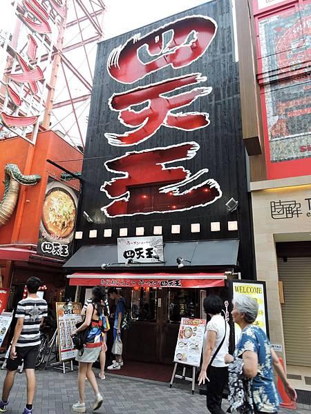 大阪-道頓崛街景  06.JPG