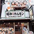 大阪-道頓崛街景  09.JPG