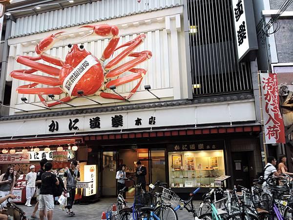 大阪-道頓崛街景  10.JPG