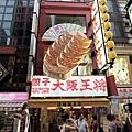 大阪-道頓崛街景  11.JPG