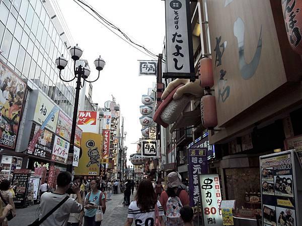 大阪-道頓崛街景  12.JPG