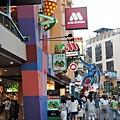 大阪-環球影城外美食街 02.JPG