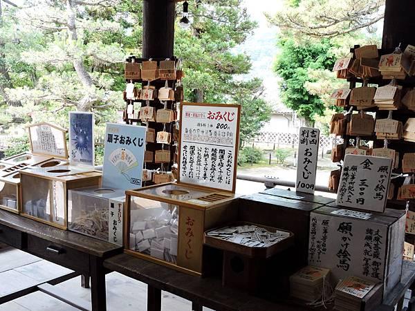京丹後-智恩寺 07.JPG