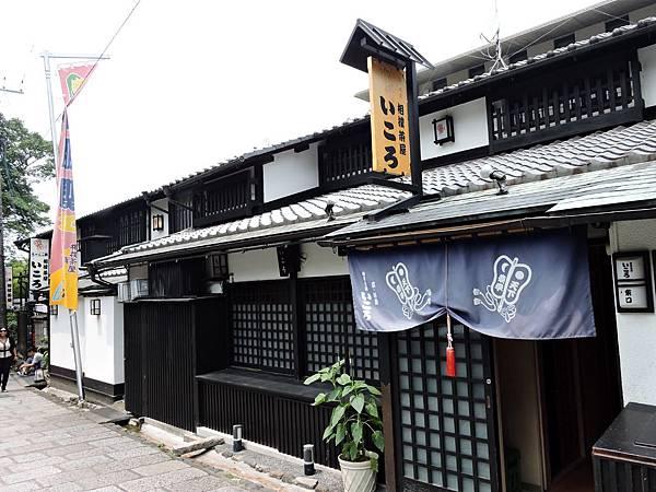京都-相撲火鍋午餐  02.JPG