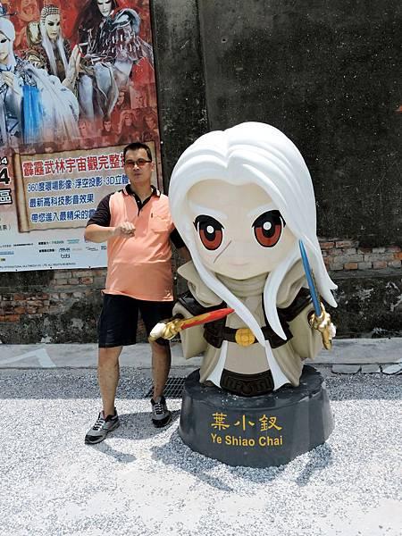 2014.07.29.霹靂布袋戲藝術大展 03.JPG