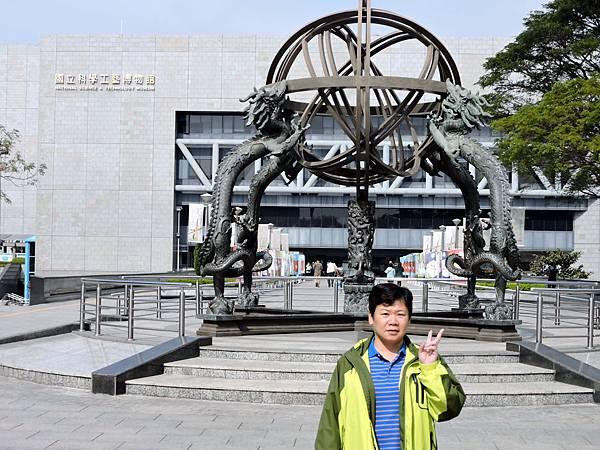 2015.01.科工館-韓國濟州泰迪熊特展 03.JPG