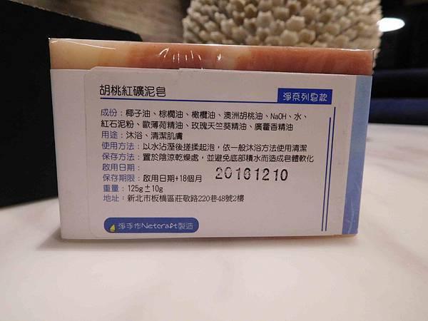 DSCN7718.JPG