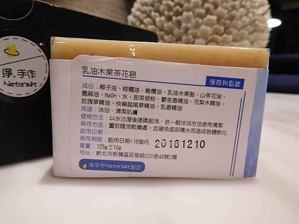 DSCN7709_01.JPG