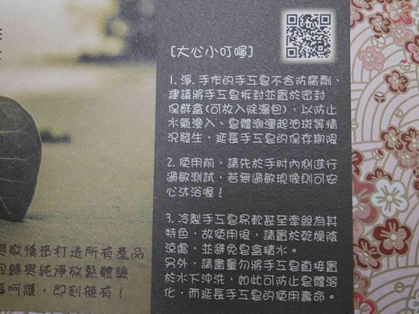 DSCN7985_01.JPG