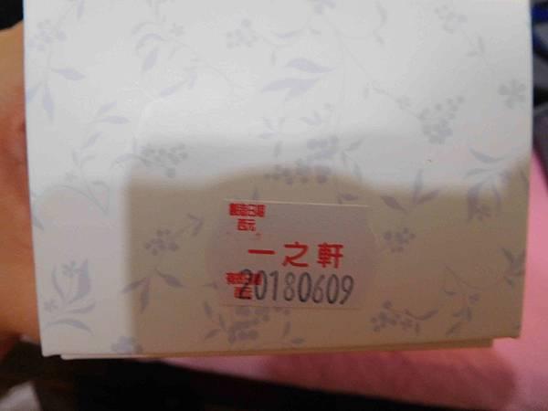 DSCN2165_01.JPG