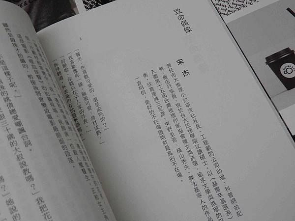 DSCN2396_01.JPG