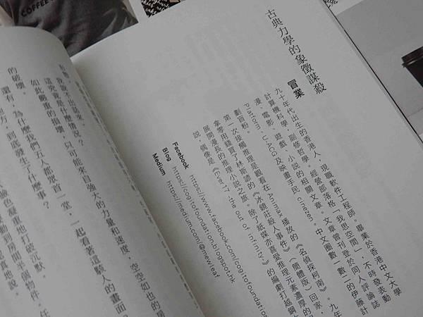 DSCN2400_01.JPG