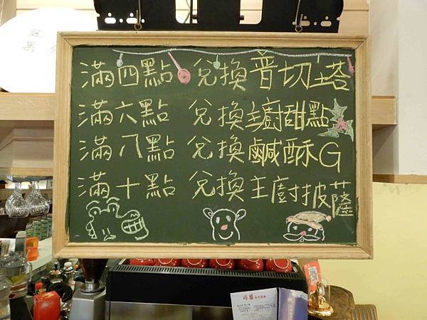 DSCN0625_02.JPG