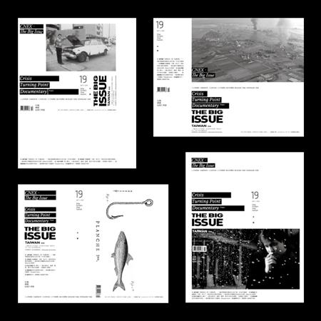 tbi-cover-19-450.jpg