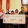 CNEX執行長蔣顯斌(右一)、旺旺中時媒體集團代表平秀琳(左四)與本屆提案大會得獎者合影.jpg