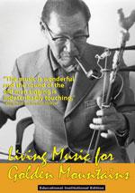 DVD-cover-Living-Music-2010