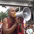 1_2_緬甸起義:看不到的真相