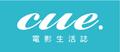 logo of cue