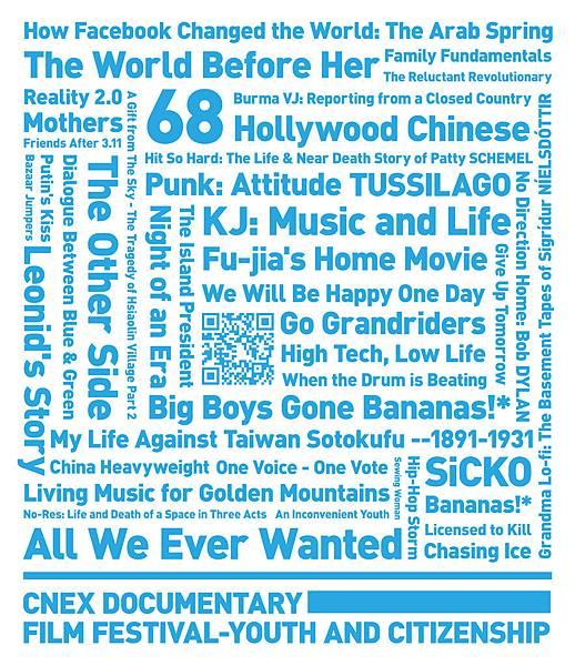 45 Film