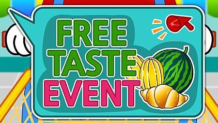 free taste event